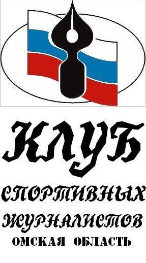 Работники пресс-службы ФК «Иртыш» встретились с молодыми журналистами